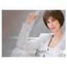 PurePower - Ellen Wille